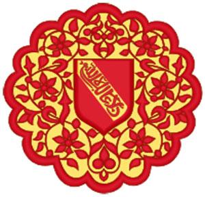 escudo-nazari