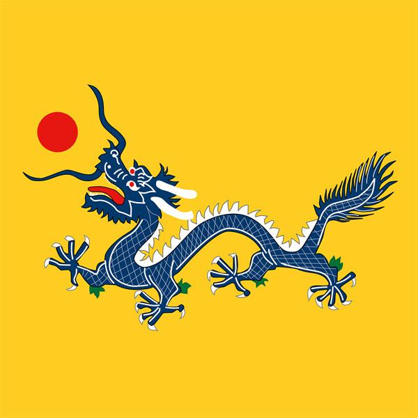 Grado en Estudios de Asia Oriental - Universidad de