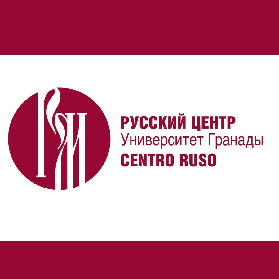 Inscripción a los cursos del Centro ruso de la UGR
