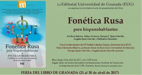 Presentación Fonética rusa Feria del libro